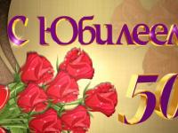 Новгородские писатели отпраздновали юбилей своей организации (фото)