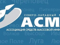 Новгородские журналисты стали победителями «СеЗаМа»