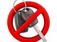 Новгородский суд лишил водительских прав зависимого от опиатов автолюбителя