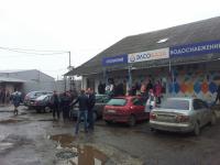 Новгородцы хотели купить имущество «Эксперта», но не смогли