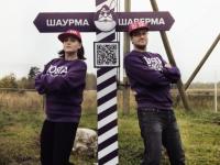 Новости соседей: Георгий Полтавченко начинает борьбу с шаурмой-шавермой