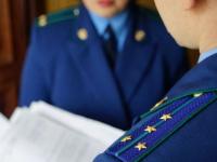 Прокуратура: педофилу из Новгорода запретили посещать не все детские учреждения