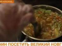 Первая причина – это щи… И другие 4 повода посетить Новгород по версии телеканала «Мир»