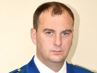 Прокурором Великого Новгорода назначен Александр Авдеев