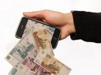 Роскомнадзор предлагает отдельно платить за дополнительные подписки на мобильных телефонах