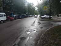 Сегодня начинается ремонт дороги на улице Зелинского в Великом Новгороде