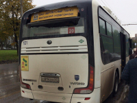 У китайского «Ютонга» новгородского «Автобусного парка» стекло рассыпалось само собой?