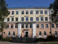 У новгородской школы №4 удаляют трещину за счет резервного фонда президента