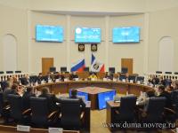 «Ураганное» заседание Новгородской областной Думы продлилось несколько минут