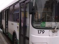 В новгородском «Автобусном парке» определились, что делать со школьниками без проездных