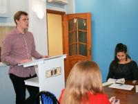В НовГУ избрали нового председателя Студенческого совета