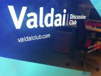 В Сочи открывается «Валдай»