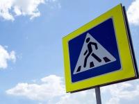 В Великом Новгороде ищут водителей, скрывшихся после ДТП на «зебре»