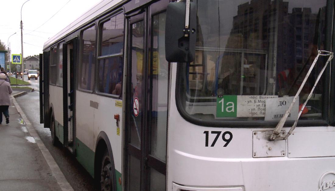 В Великом Новгороде «проектируется» подорожание проезда с 22 до 25-27 рублей