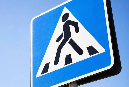 Пешеходные переходы возле школ обустроят по новым стандартам