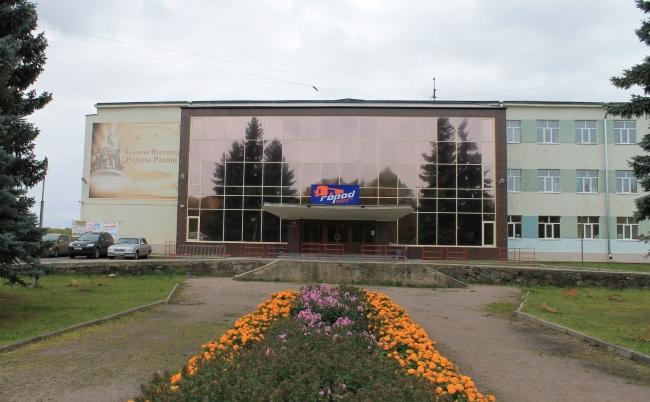 Сквер возле ДКМ «Город» в Великом Новгороде перестанет быть безымянным