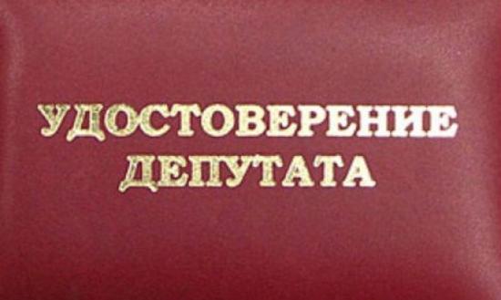 В Марёвском районе по требованию прокуратуры депутаты лишили коллегу полномочий