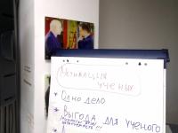 Андрей Никитин готов создать новгородскую «Точку кипения»