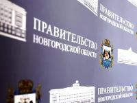 Более полусотни человек заинтересовались вакансиями на руководящие должности в новгородское правительство