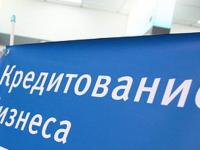 Деньги лежат и ждут предпринимателей из моногородов Новгородской области