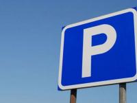 Дума Великого Новгорода вернулась сегодня к вечному вопросу о парковке у областной больницы