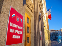 Эссе претендентов на руководство экономикой Новгородской области: часть 1