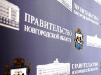 Эссе претендентов на руководство экономикой Новгородской области: часть 2