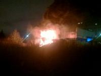 Фото: в Великом Новгороде начался пожар