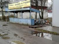 Фотофакт: парфинский мини-рынок поражает своей неопрятностью