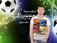 «Картавый футбол» заинтересовался новгородским «Электроном»