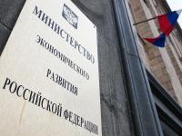 Минэкономразвития поддержало превращение Угловки в ТОСЭР, но окончательное решение - за Медведевым