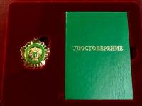Молодой фермер Денис Павлюк получил высокую награду и засобирался на пенсию. Но губернатор просит не спешить