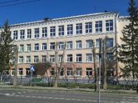 На новгородской школе № 14 появятся сразу четыре мемориальные доски