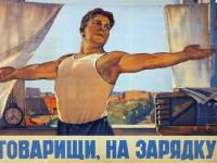 На новгородском «Акроне» возродили замечательную традицию советских времен