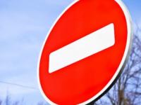 Ночью в Великом Новгороде ограничат движение на Сырковском шоссе из-за ремонта труб