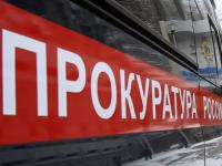 «Новгородавтодор» устранил дефекты на дороге в Старорусском районе после прокурорской проверки