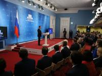 Новгородская область стала лучшей в России по эффективности