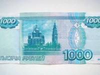 Новгородская прокуратура: петербургская компания оштрафована на миллион за взятку в тысячу рублей