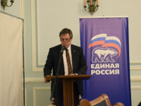 Новгородское городское отделение партии «ЕДИНАЯ РОССИЯ» готовится к президентской предвыборной кампании