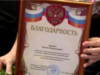 Новгородского журналиста, ставшего свидетелем беспредела в сквере Дмитрия Балашова, наградили полицейские
