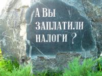 Новгородцам придется платить налог на смерть?