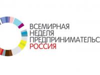 Новгородцев бесплатно научат, как создать свою франшизу