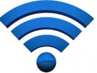 Новгородцы и гости города смогут подключиться к бесплатному Wi-Fi в двух парках