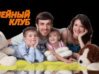 Новгородцы смогут вступить в семейный клуб «Маша и Медведь»