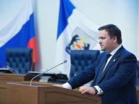 По замыслу губернатора Андрея Никитина Новгородская область станет smart регионом