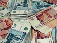 Прокуратура: председатель новгородской ликвидационной комиссии УФМС необоснованно начислила себе и заму 200 тыс. рублей