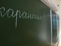 Роспотребнадзор не планирует продлевать в Великом Новгороде карантин по пневмонии