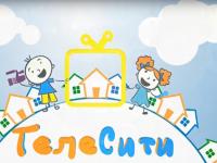 Шеф-редакторы НТ рассказали детям, как стать телезвездой