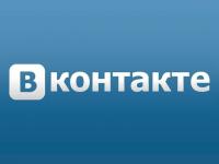 Социальная сеть «ВКонтакте» подарила пользователям возможность редактировать сообщения