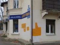 Тема «Великий Новгород в заплатках» получила продолжение в бюрократической переписке